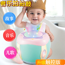 Baby Hand Pat Drum early teach puzzle music baby Pat Drum rechargeable 0-6-12 months electric childrens toys