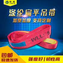 GB Color Polyester flat hoisting belt double buckle ring rope driving crane up heavy industry sling