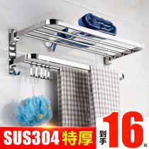 Folding bath Towel rack 304 stainless steel bathroom hanging towel rack toilet shelf toilet 2 floor wall free punching hole
