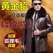 In the old leather size in male Haining winter long coat Alfred dad made special offer sheep skin