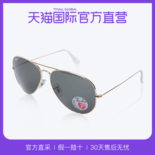 Direct RayBan Ray-Ban imports sunglasses, male and female pilots series RB3025 GRADIENT SUNGLASSES USA