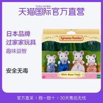 (direct) Japanese Sembay family imported home toy Series Girl Gifts
