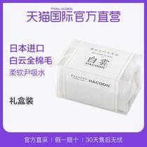 (Direct) imported Imabari cotton towel towel towel wash towel gift box Japan