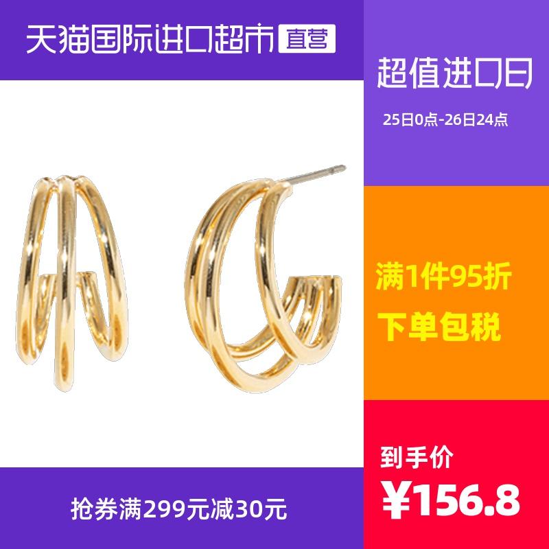 Get Me Bling короткие многослойные геометрические металлические серьги темперамент личности золото пожалуйста лето же.
