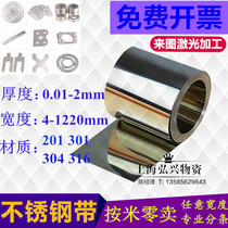 304 stainless steel with stainless steel sheet laser cutting plate cut round 0.01 mm-3 mm thick