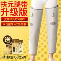Upgraded version of the far infrared heating legs with 2 vibration heat massage photon leg with stovepipe cold heating
