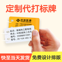 Print PVC cable Signage plastic Optical Cable identification brand production communication cable signage brand Tag nameplate listing