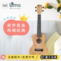 Peach Fish Ukulele Beginner uma ukreli 03c05 horse Uncle 213 inch small guitar genuine