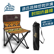 Dream Garden Outdoor Folding chair Portable backrest Stool fishing chair Casual chair Beach chair Art sketch director chair