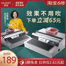 Ouxin plastic wrap machine packing machine automatic supermarket sealing machine commercial fruit and vegetable sealing film machine