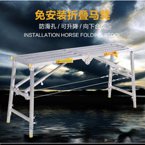 Renovation Construction Folding Stool Project telescopic lifting table Platform Iron Stool horse stool high stool thickening folding