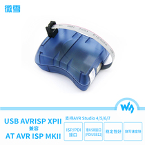 Micro snow avr isp downloader USB AVRISP XPII compatible with AT AVR ISP mkII burner