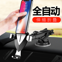 Vehicle mobile phone rack car navigation bracket suction cup Universal general purpose vehicle multi-function support female