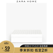 Zara Home lacquered wooden box 48487099250
