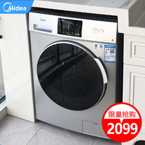The United States washing and baking all-in-one variable frequency roller automatic washing machine 10 kg KG home high-capacity belt drying one