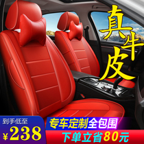 Car seat cover leather all-inclusive special seat cushion custom 20 new seat cover leather cushion all-surrounded four-season universal