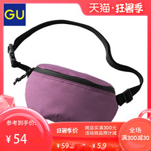 Gu excellent men's waist bag 2020 spring new round sport style portable waist bag for men and women 320702