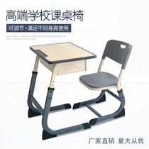 School desks and chairs for primary and secondary school students training courses Tutoring classes Writing desks can be lifted and thickened childrens learning desks and desks