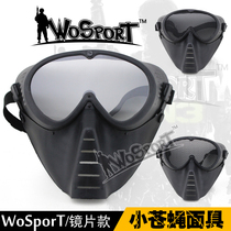 Wosport Factory Direct Sales real outdoor CS field equipment Mask PC Lens Super Protection small Fly Mask