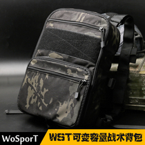 WOSPORT City Personality Camouflage Commuter Tactical Multi-Functional Backpack variable capacity 1 2.5 liters