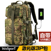 WoSporT manufacturers direct sales multi-functional backpack tactics high-capacity shoulder outdoor travel mountaineering camouflage backpack