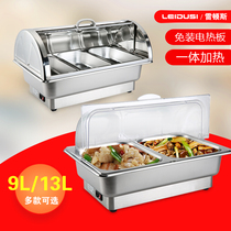 Leighton Electric heating Buffet furnace Flip Buffy furnace stainless steel breakfast insulation furnace visual cover insulation pot