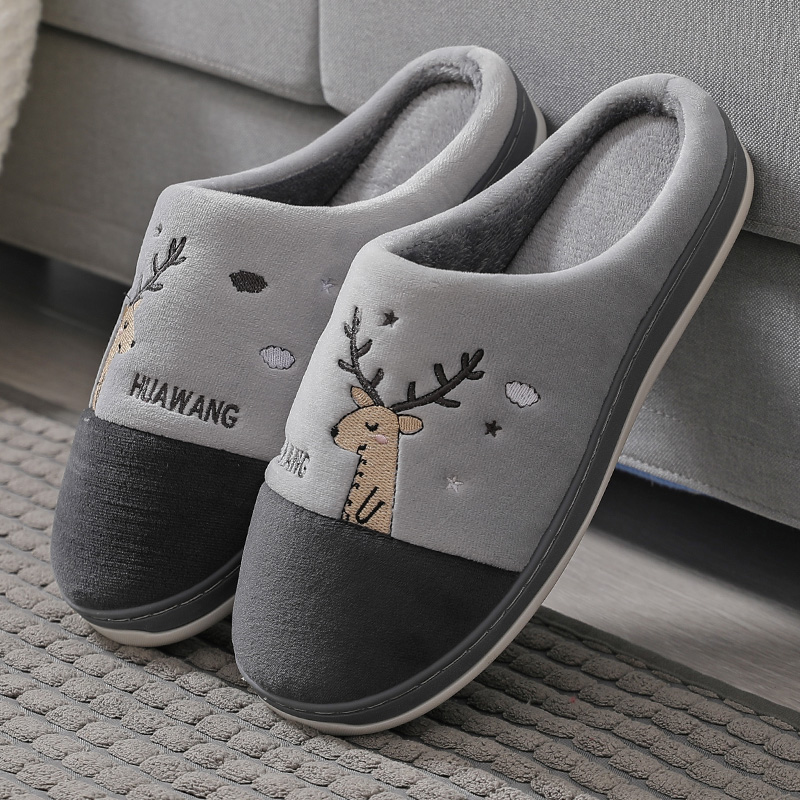 Winter household cotton slippers women indoor cute hair anti-slip protection warm home couple cotton slippers mens slippers winter