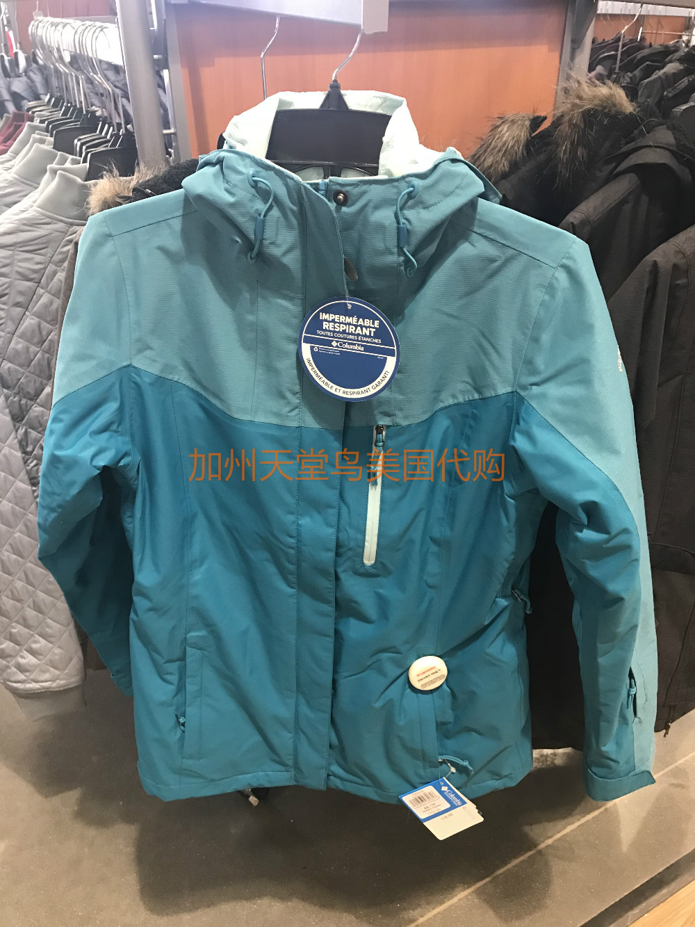 Preferential Columbia/Colombia Autumn and Winter Down Waterproof Trinity Female Charge Garment XL0219/XL7749