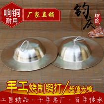 Yu Qinggong Copper 30cm Otsuka 24 Big Caps 40cm Sichuan Big Head Big Copper