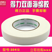 Powerful 30412 foam sponge strong tape cloth 24*2.5mm*5y viscous strong multifunctional 1 coil bag