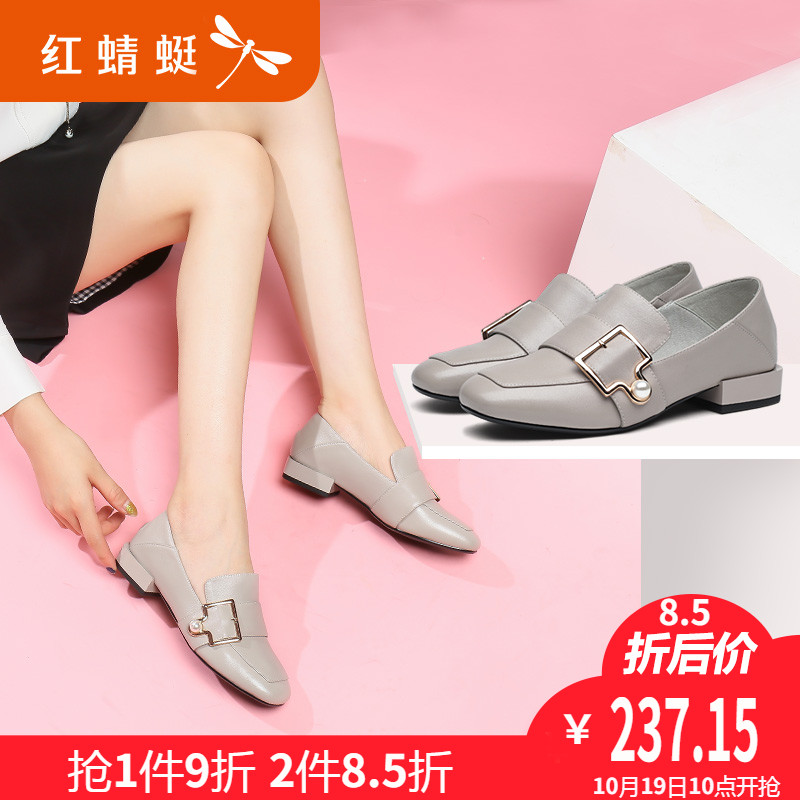 Red Dragonfly Leather Women's Shoes Autumn New Fashion Square Head British Flat-heeled Single Shoes Women's Mid-mouth Women's Leather Shoes