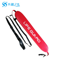 Water Fun Outdoor PVC life-saving stick buoy Swimming Pool Park soft and durable beginner training rescue belt Equipment