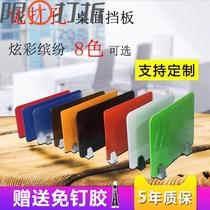 Student desk baffle partition Test special baffle desktop Office screen baffle table partition fixed accessories