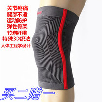 Taiwans new Polly Knee Womens sports badminton professional breathable outdoor bamboo charcoal fiber ride running mountaineering