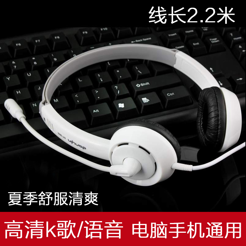 Headphones for desktop computers, mobile phones for recording K songs, headphones for recording special tapes with microphones for male and female students