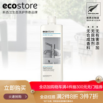 ecostore Yicheng clean emulsion-no fragrance add 375ml powerful multi-function kitchen tile cleaning