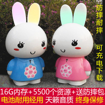 Baby Childrens early Education storytelling machine rechargeable download baby music player can sing toy rabbit son