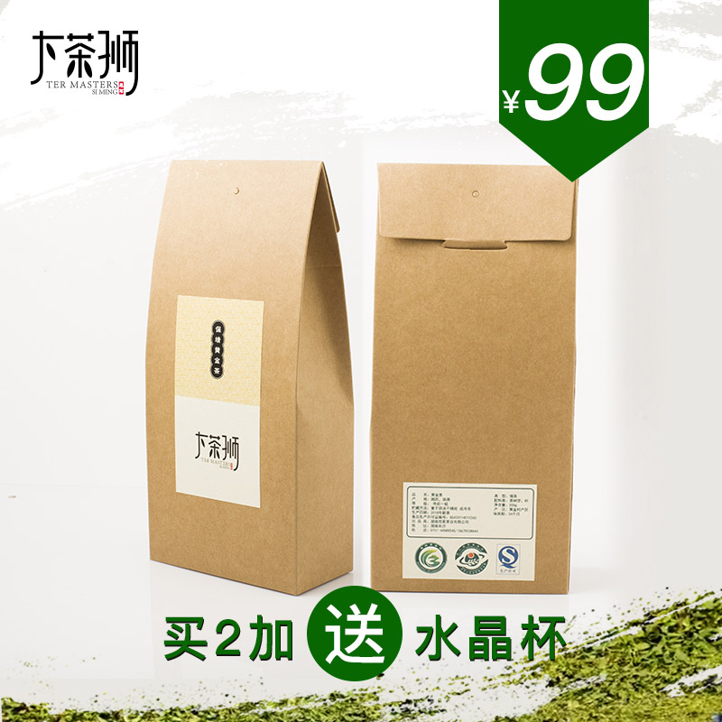 2018 New Tea Tea Tea Brand Baojing Gold Tea Authentic Gold Tea 200g Paper Bag Spring Tea Green Tea