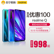 (4 plus 64G version opens october 15 at 10 oclock for new trade-in maximum return 350) realme Q new all-net-access smartphone official authentic realmex mobile phone realmeq