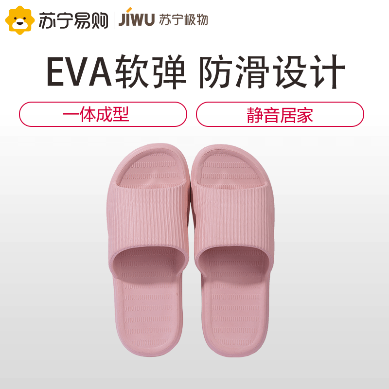 Suning pole slippers male and female household summer indoor non-slip bathroom home soft-bottomed bath cool drag summer