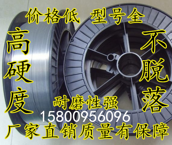 YD222 high hardness wear-resistant wire YD212 256 tungsten carbide alloy welding ultra-wear-resistant core gas support wire