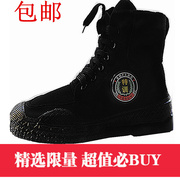 Genuine black high Bangjun shoes 07A training shoes male female wear camouflage shoes shoe site military boots