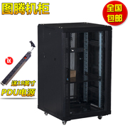 The network cabinet of 1 m 18u1.2 m 24u22 M 2 m 1.6 luxurious totem server 800 42U 1.8 meters deep