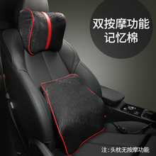 Classic car electric massage cushion car seat cushion modified waist pillow universal waist waist support ventilation