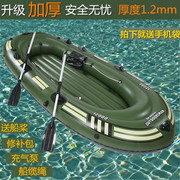 Double inflatable boat 3 Canoe Kayak thickening of the two air cushion drifting fishing boat special thick fishing boat