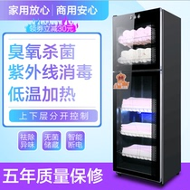 Beauty Salon Good Wife towel disinfection cabinet UV disinfection cabinet household commercial ozone clothing bath towel cleaning Cabinet