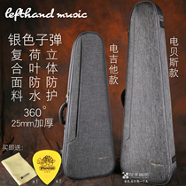 Stereo Protection thickened cotton velvet waterproof personality rock electric guitar electric Besbes shoulder bag bag Box