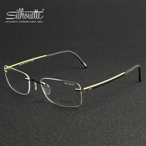 dfeae24dbacc Zircouette musical glasses pure titanium ultra light rimless eyeglass frame  mens myopia eyeglass frame with 7636