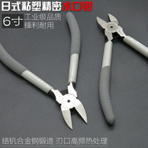 Japanese water mouth pliers 6 inch deflected jaw pliers up to the electronic model cut 5 inch shears German original imported oblique jaw pliers