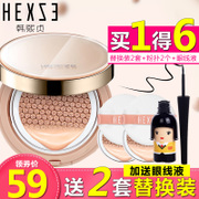 Han Xizhen air cushion BB Cream nude makeup light Concealer strong waterproof makeup moisturizing cream foundation waterproof non CC students